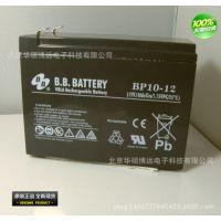 BP28-12美美BB蓄电池代理商 美美BB 蓄电池现货报价