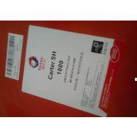 全国供用 道达尔Azolla AF68高性能无灰抗磨液压油