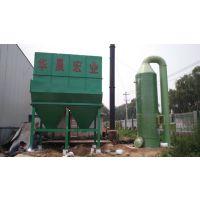 济南华晨专业生产4吨燃煤锅炉除尘器配套布袋 脱硫除尘器