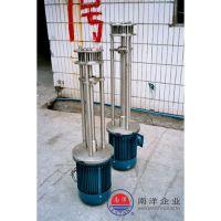 广州2.2-15kw高剪切乳化机 涂料分散乳化机 剪机乳化头