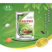 专业生产 稀土叶面肥 提质腐殖酸叶面肥
