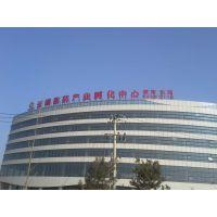 北京楼顶亚克力吸塑发光大字制作厂家