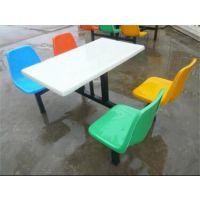 定制 促销玻璃钢室内餐桌饭堂靠背椅四人8位户外快餐台惠州餐桌椅 东莞