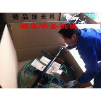 抹光机 混泥土抹光机 环氧地坪研磨机多功能 质量优质一件