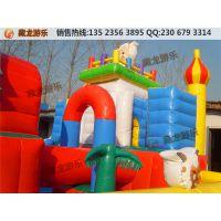 儿童充气蹦床的测试要求有哪些,熊出没城堡100多平方米的多少钱?