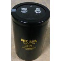 英国BHC全新电容器ALS31系列