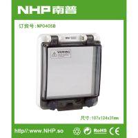 NHP南普 厂家直供 NP0405B 5回路防水透视窗口 透视防水监视窗罩 无底