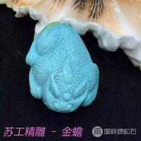 湖北绿松石雕刻|国祥|多年雕刻经验