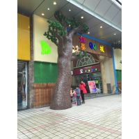 玻璃钢仿真树雕塑,商场广场景观玻璃钢树木雕塑摆件