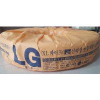 供应原装进口LG管道