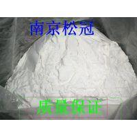 厂家直销食品级肉桂酸钾 防腐剂肉桂酸钾