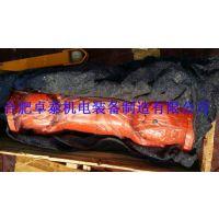 合肥卓泰供应合肥水泥设计院HFKG高压辊磨机万向节传动轴