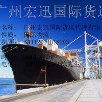 广州到布里斯班 门到门海运 中国海运到澳洲布里斯班