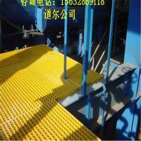 【品牌厂家直销】广东玻璃钢格栅,保质玻璃钢格栅盖板,耐腐蚀,不生锈