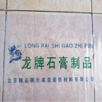 石膏线收缩膜厂家 穗华 龙牌 利华PVC环保精品包装袋