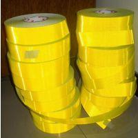 3M钻石级PET反光膜施工工地停车场反光指示标牌3M双面胶带