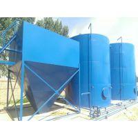 本公司【明远环保】藕粉加工废水处理设备厂家直销价格低