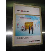 天津电梯广告牌H电梯看板海报投放报价电话