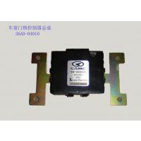 轻卡后减震器总成lg9704680011.轻卡后减震器总成lg9704680011价格图片厂家