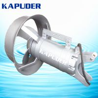 10KW潜水搅拌机,QJB10/12-620/3-480S