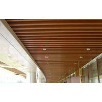走廊吊顶铝方通 机场过道铝方通吊顶天花