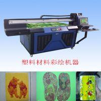 爱普生平板打印机 皮革鞋面数码印花机 工艺礼品个性定制