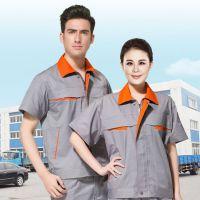青岛工作服订制|厂家供应莱西工作服|薄款半袖國家电网工作服套装