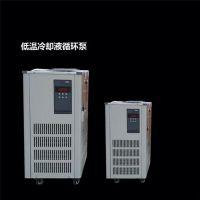 大研仪器(图)_低温冷却液循环泵哪家好_益阳低温冷却液循环泵
