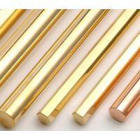 无铅易切削黄铜棒 无铅易切削黄铜价格