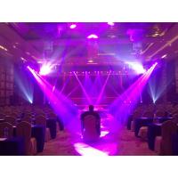 上海专业晚会舞台搭建公司