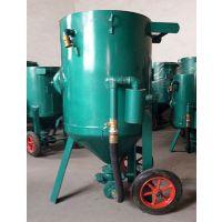 晋中移动开放式喷砂机 专业喷砂除锈处理15003111082