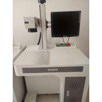 众盛光纤激光打标机高配置激光器20W|30W功率