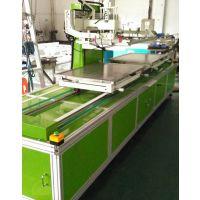 泰勒LF-PT1厚版自动跑台 印花机 多功能台板印花机 厂家直销