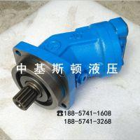 A2FM32W6.1PAB01斜轴式高速高压定量柱塞液压马达弯度40°