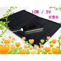 深圳市 cnsolarpower移动电源供电户外可折叠CY-10W太阳能板,快速充电
