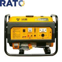 润通RATO3kw5kw7kw标准款汽油发电机