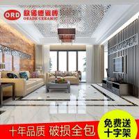 佛山专业瓷砖厂家直销 雪花白大理石瓷砖800*800客厅防滑耐磨易清洁地板砖