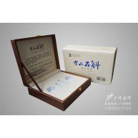 霍山石斛礼盒包装策划设计定制一条龙服务广印彩印安徽礼盒包装生产厂家