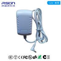路盛源-专业生产12V1.5A白色电源适配器 UL认证产品显示器抗干扰充电器产品