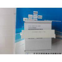 德国ERNI(恩尼)数据通信光纤接线端子板对板连接器220636【授*权代*理】