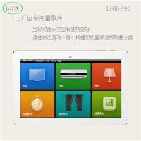 新品首发LHK-990微信APP语音控制智能背景音乐主机
