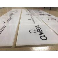 深圳沙井有机玻璃广告标牌|亚克力指示牌|UV丝印加工
