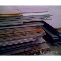供应【上海钢俞】BB503钢板品质保证