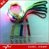 七种颜色发光宠物牵引绳 伸缩牵引绳 伸缩牵引带