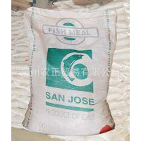 BIOBIO进口鱼粉、智利鱼粉、进口智利鱼粉报价、智利蒸汽鱼粉