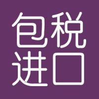 香港包税清关进口胶水到广州运输公司