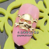 RH906/RH907DIY美甲用品批发金属 美甲合金饰品 金银骷髅头