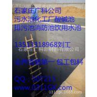 饮用水池环氧树脂防腐涂层 包工包料
