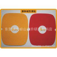 漂移板配件:防滑砂纸贴(彩色砂纸贴工厂店、生产加工销售)