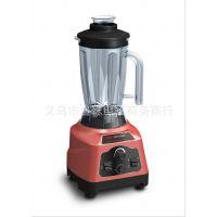 新品快易好KYH-113 2.2L 高级商用电动多功能沙冰绞肉榨汁机